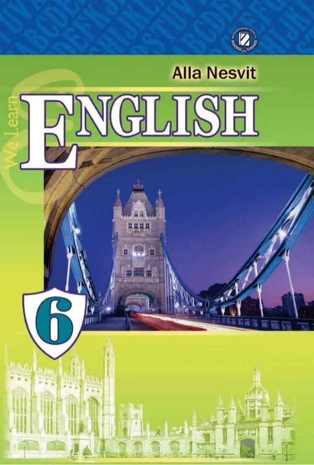 Англійська мова 6 клас