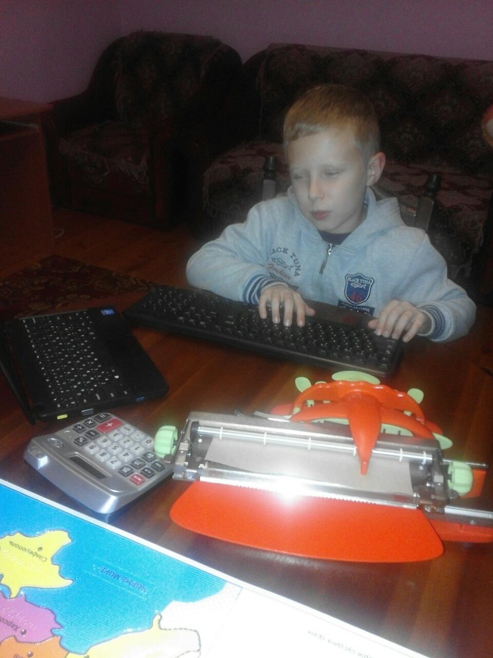 Кучеркевич Іванко, 5 клас (з машинкою, комп'ютером, клавіатурою, картою і т.д.)