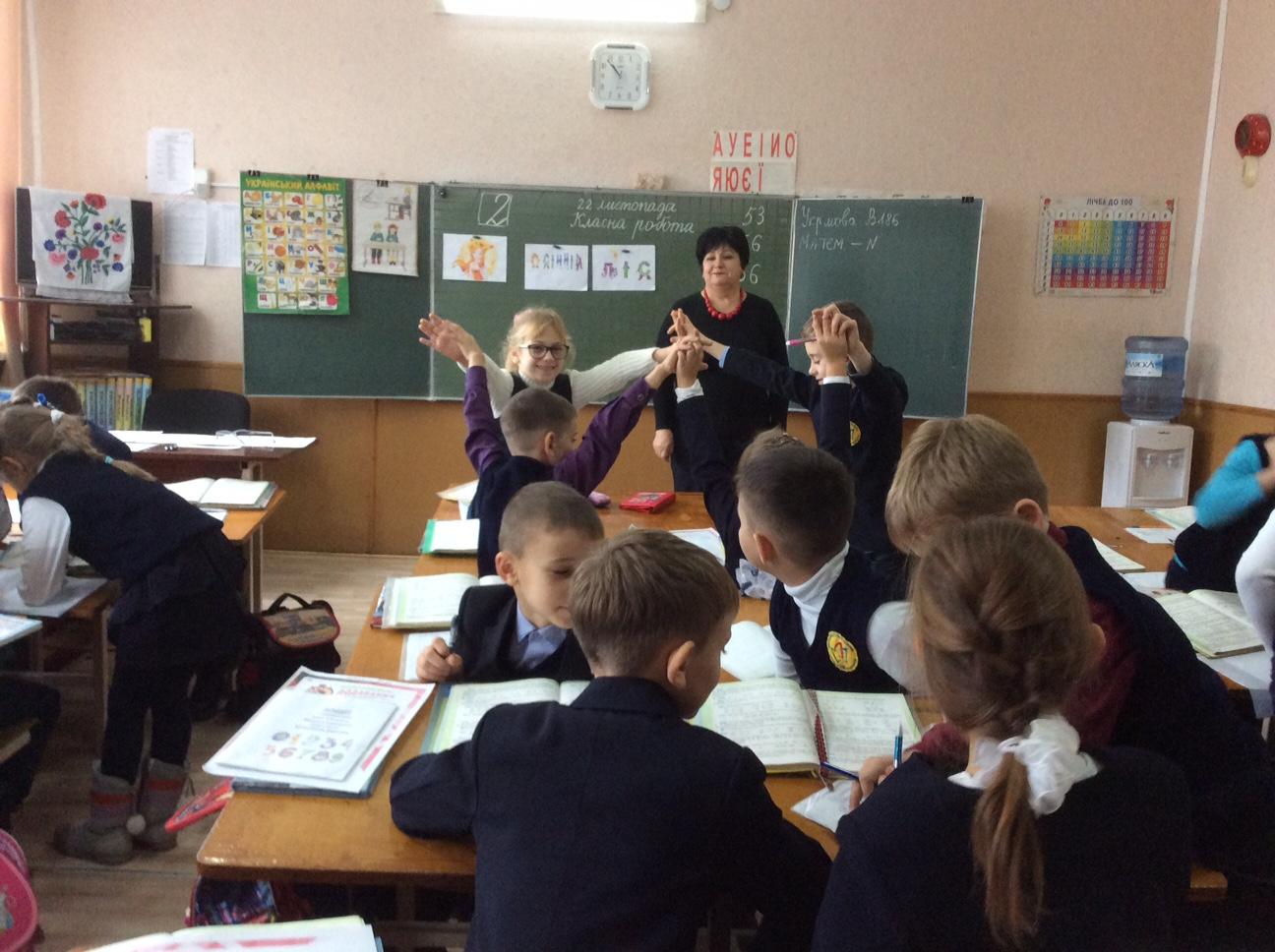 Урок математики в 2-му класі Березнегуватської ЗОШ 22.11.2016